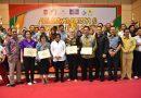 Berhadiah. Sampaikan Usulanmu Agar Surabaya Eco School 2019 Menjadi yang Terbaik